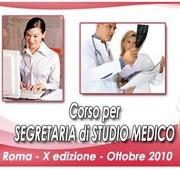 segrataria_studio_medico.jpg